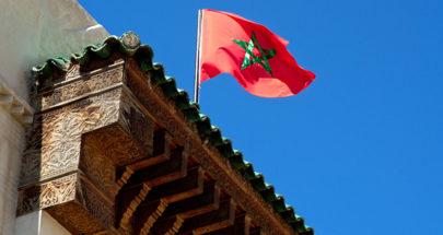 في المغرب... توقيع اتفاقية شراكة لحماية أمن المعلومات image