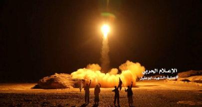 التحالف العربي: اعتراض وتدمير 4 صواريخ باليستية أطلقت باتجاه جازان image