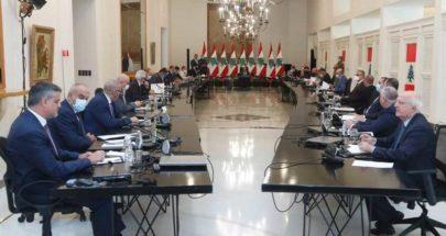 """""""غيابٌ"""" عن اجتماع المجلس الأعلى للدفاع..هل تبقى قراراته سارية المفعول؟ image"""