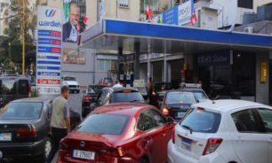 أزمة بنزين جديدة... والمخزون يكفي لأيام فقط image