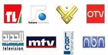 مقدمات نشرات الأخبار المسائية ليوم الثلاثاء 20/7/2021 image