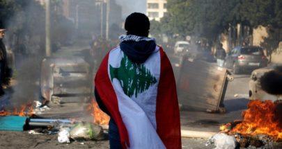 """""""الاقتصاد متوقف""""... خبير اقتصادي: انفجار الشارع اللبناني لن يرحم أحد! image"""