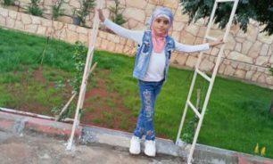 ابنة ال 4 سنوات ضحية الدواء المفقود image
