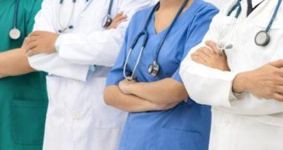الأطباء عاجزون image