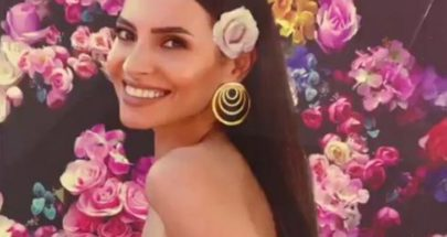 بالفيديو: كارمن سليمان بموقف محرج بسبب غيرتها على زوجها image