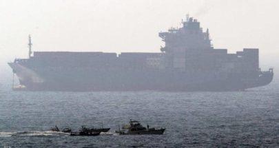 """""""إسرائيل"""" تريد عرض الهجوم على ناقلة النفط على الأمم المتحدة image"""