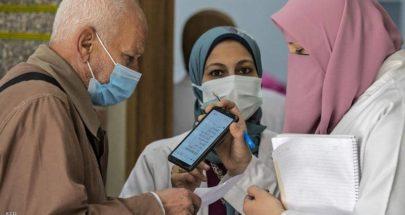 مصر تبدأ إصدار شهادات تطعيم ضد كورونا.. إليكم التفاصيل image
