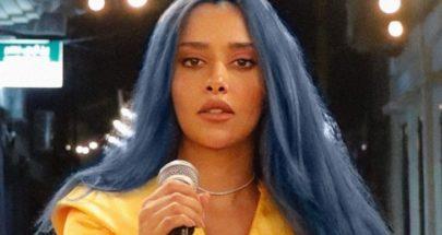 بالصور: بلقيس تفاجئ محبيها بالشعر الأزرق.. image