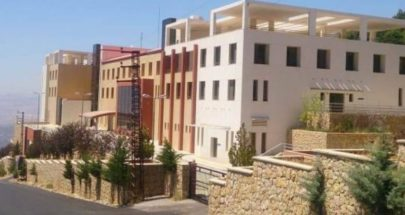 مستشفى جاهز منذ 12 عاماً قيد الدرس التحاصصي-الطائفي... image