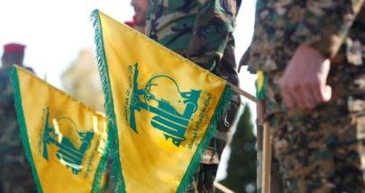 """كتابٌ من """"إسرائيل"""" إلى الأمم المتحدة يتعلّق بـ""""حزب الله"""" image"""