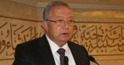 مجلس رجال الاعمال اللبناني العراقي أوضح آلية عقد الفيول image