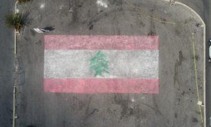 الرسام جيوفاني باسيل يرسم أكبر علم لبناني بالطبشور image