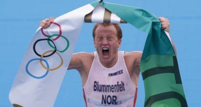 """""""طوكيو 2020"""".. ميدالية أولمبية ثمينة تذهب إلى النرويج image"""