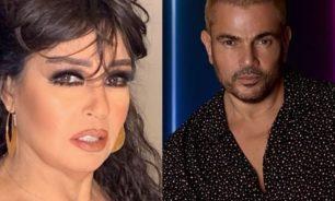 بالفيديو: عمرو دياب يفاجئ فيفي عبده بما فعله خلال حضورها حفله image