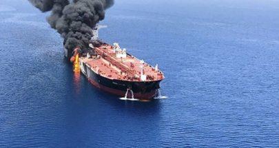 """""""درياد"""" للأمن البحري: قتيلان في الهجوم على السفينة الإسرائيلية image"""