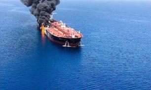 هيئة بحرية بريطانية تقول إنها تلقت تقارير عن هجوم على سفينة قبالة عُمان image