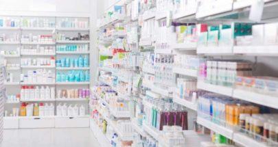 الأدوية المنتهية الصلاحية إلى الواجهة! image