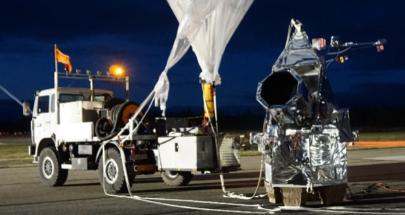 """منطاد بحجم ملعب يحمل بديل تليسكوب """"هابل"""" إلى الفضاء image"""