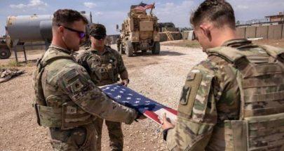 """خبراء عن """"الإخفاقات"""" الأميركية في أفغانستان: خسرنا الحرب image"""