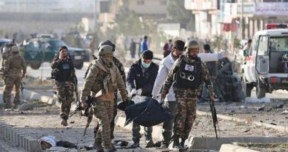 """""""أزمة إنسانية"""" في أفغانستان... ارتفاع عدد القتلى لمستويات غير مسبوقة image"""