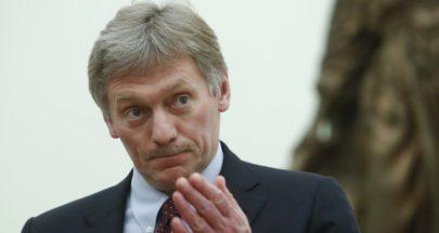 """""""أمر مقلق""""... الاستخبارات الأميركية تنشط بروسيا image"""