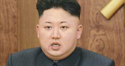 بالصورة: كيم جونغ أون يثير الجدل بأحدث إطلالته image