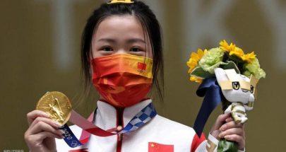الصينية يانغ تفوز بأول ذهبية في أولمبياد طوكيو في الرماية image