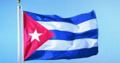 كوبا تندد بالعقوبات الأميركية بحق وزير دفاعها image
