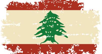 اللبنانيون ضحية هذا المرض! image