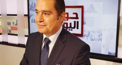 جورج ياسمين: أهلا بهالطلة image