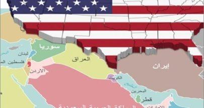 أكبر قاعدة اميركية لمحاصرة إيران: هل اقتربت المواجهة؟ image