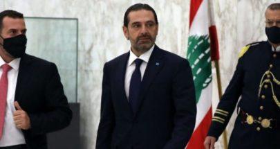 ما بعد اعتذار الحريري: السعودية تريد رأس حزب الله image