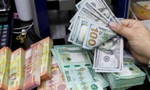 الأزمة تشتد... والدولار سيفتتح بـ 30 ألف ليرة! image