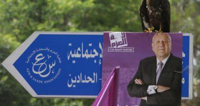 عون - ميقاتي: المحسوم والمحسوب ما بين 2011 و2021 image