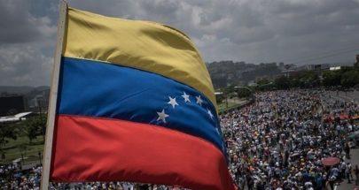 طائرة عسكرية أميركية انتهكت الأجواء الفنزويلية image