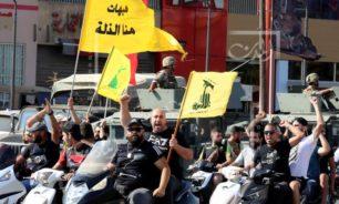 """قراءة """"حزب الله"""" لأحداث خلدة: العبرة في التحقيق والمحاسبة image"""