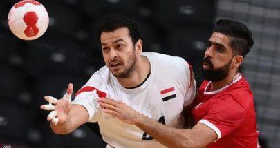 مصر لربع نهائي منافسات اليد طوكيو 2020 بفوزها على البحرين image