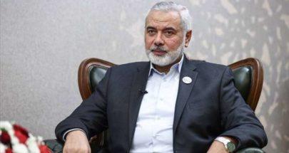"""إعادة انتخاب إسماعيل هنية رئيسا لـ""""حماس"""" image"""
