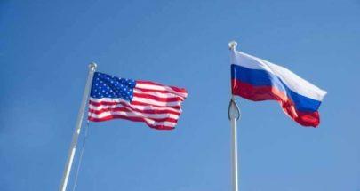جدال بين موسكو وواشنطن بشأن أعداد الموظفين الديبلوماسيين image