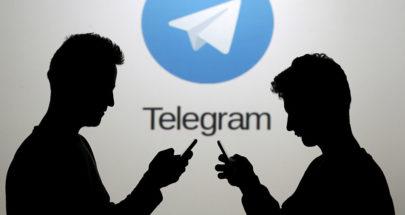 تيليغرام توسع مكالمات الفيديو لأكثر من ألف شخص image