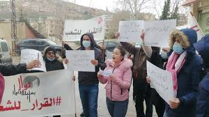 تحت شعار رفع الحصانات... الهرمل تعتصم! image