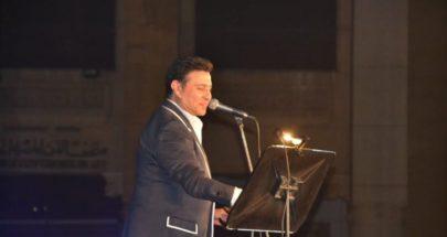 هاني شاكر في أول حفل بعد تجاوزه أزمته الصحيّة image