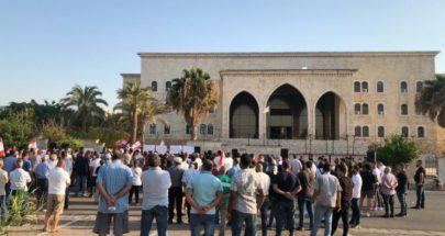 وقفة أمام قصر العدل في صيدا بذكرى انفجار المرفأ: نعم للعدالة image