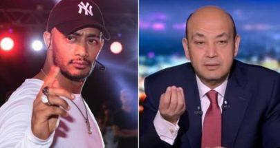 المحكمة تغرم عمرو اديب... فما علاقة محمد رمضان؟ image
