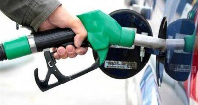 جدول أسعار المحروقات صدر.. كم بلغ سعر صفيحة البنزين؟ image