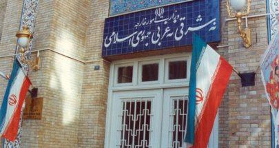 إيران ترد على استدعاء سفيرها في بريطانيا image