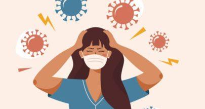 6 نصائح للتغلب على الإعياء والتعب في زمن الجائحة image