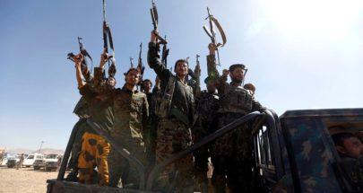 في اليمن.. تهديد حكومي بمقاطعة مشاورات الأسرى image