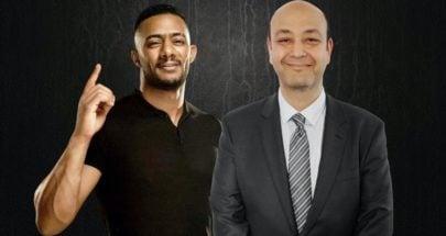 10 آلاف جنيه.. تغريم عمرو أديب بتهمة قذف محمد رمضان image