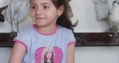 """رصاصة """"طائشة"""" تنهي حياة إبنة الـ7 سنوات في عكار image"""